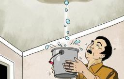 Water Leak Tips