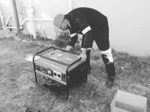 Generator Services Greymont Bathroom Repairs and Maintenance _small