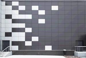 Metal Building Cladding Square