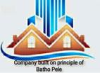 SS MKUZI PROJECTS AND TRADING (Pty) Ltd
